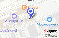 Схема проезда до компании ПТФ КАПАРОЛ в Москве