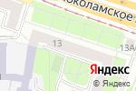 Схема проезда до компании Ceramic Forest в Москве