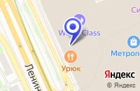 Схема проезда до компании ТФ МАКРЭЙД в Москве