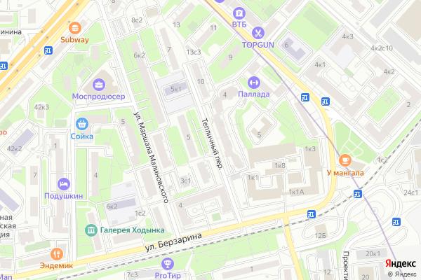 Ремонт телевизоров Тепличный переулок на яндекс карте