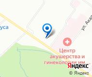 """""""Технические Решения"""" ООО"""