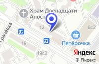 Схема проезда до компании АПТЕКА № 192 в Москве
