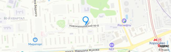 Новохорошевский проезд