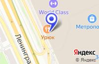 Схема проезда до компании ПРОИЗВОДСТВЕННАЯ ФИРМА АТЛАНТИК-СТ в Москве