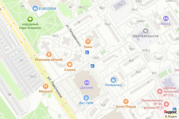 Ремонт телевизоров Улица Ляпидевского на яндекс карте