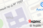 Схема проезда до компании Средняя общеобразовательная школа №2070 с дошкольным отделением в Москве