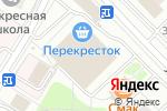 Схема проезда до компании СтройТраст в Москве