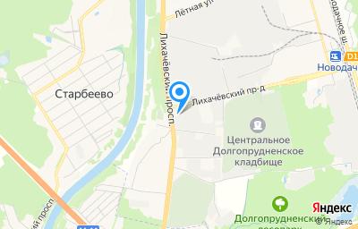 Местоположение на карте пункта техосмотра по адресу Московская обл, г Долгопрудный, проезд Лихачевский, д 33 стр 2