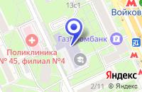 Схема проезда до компании ТФ КАМБИО-МЕБЕЛЬ в Москве