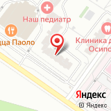 ООО Галтекс
