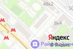 Схема проезда до компании Атом в Москве