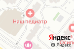 Схема проезда до компании Наш педиатр в Москве
