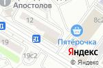 Схема проезда до компании Оптимум в Москве