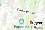 Схема проезда до компании МФЦ Чеховского муниципального района Московской области в Столбовой