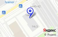 Схема проезда до компании ТД ЛАККОЛИТЪ в Москве