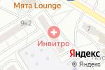 Схема проезда до компании Живика в Москве