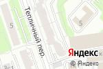 Схема проезда до компании ReUnit в Москве