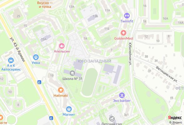 купить квартиру в ЖК Подольские просторы