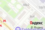 Схема проезда до компании Фрекен Бок в Москве