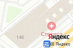Схема проезда до компании Con Amor в Москве