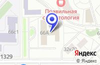 Схема проезда до компании МОСЖИЛРЕГИСТРАЦИЯ в Москве