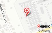 Автосервис Климовск Авто в Климовске - улица Суворова, 2г: услуги, отзывы, официальный сайт, карта проезда