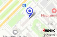 Схема проезда до компании НПФ ПРОГРЕСС в Москве