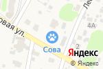 Схема проезда до компании Медбиолайн в Столбовой