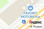 Схема проезда до компании Автоцентр на Ленинском в Москве