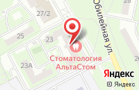 Схема проезда до компании ПМК-1 в Подольске