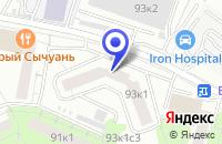 Схема проезда до компании ТФ ФИТА ЛАЙН в Москве