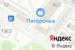 Схема проезда до компании Травт в Москве