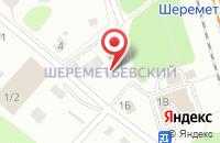 Схема проезда до компании Центр Дар в Иваново