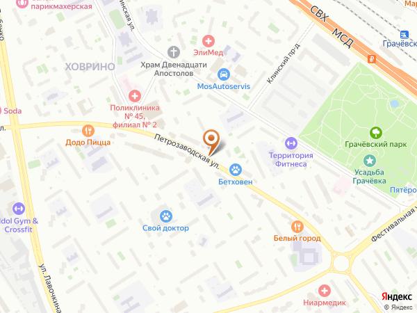 Остановка Аптека в Москве