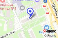 Схема проезда до компании АПТЕКА АЛАН-ФАРМ в Москве