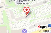 Схема проезда до компании Народный в Долгопрудном