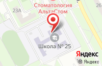 Схема проезда до компании Средняя общеобразовательная школа №25 в Подольске