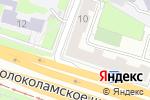 Схема проезда до компании Хочу кофе в Москве
