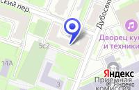 Схема проезда до компании МЕБЕЛЬНЫЙ МАГАЗИН ПРОФСЕРВИСТРЕЙД в Москве