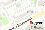 Схема проезда до компании Кофесервис в Москве