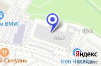 Схема проезда до компании СЕРВИСНЫЙ САЛОН АПЕКС в Москве