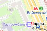Схема проезда до компании РЕМТЕЛЕВИЗОР в Москве