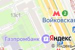 Схема проезда до компании Абсолют Принт в Москве