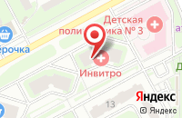 Схема проезда до компании Омеди в Подольске