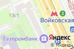 Схема проезда до компании 1001 куртка в Москве