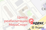 Схема проезда до компании Геоток в Москве