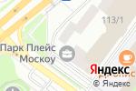 Схема проезда до компании ИнКомТраст в Москве