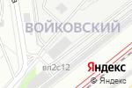 Схема проезда до компании Avto-Life в Москве