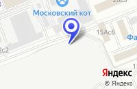 Схема проезда до компании ТЕХНИЧЕСКИЙ ЦЕНТР АВТОСАЛОН ГЕРМЕС ЛАДА в Москве