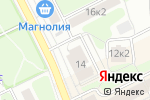 Схема проезда до компании Стейбл Девелопмент в Москве